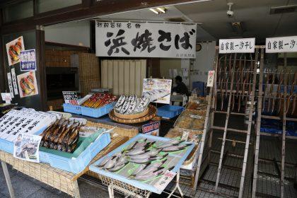 矢部魚問屋店舗の様子