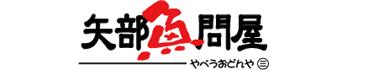 【株式会社ザバッサ】地魚料理まるさん屋・まるさん屋福井片町・まるいち・矢部魚問屋
